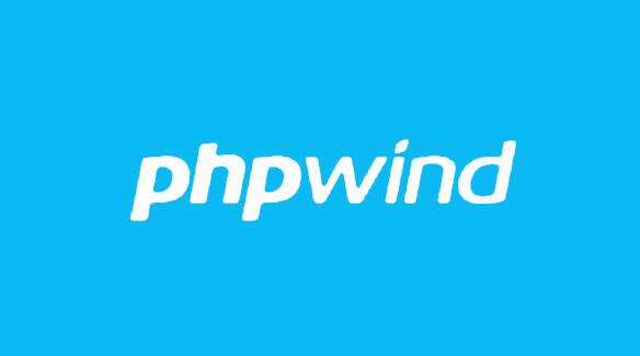 phpwind1111